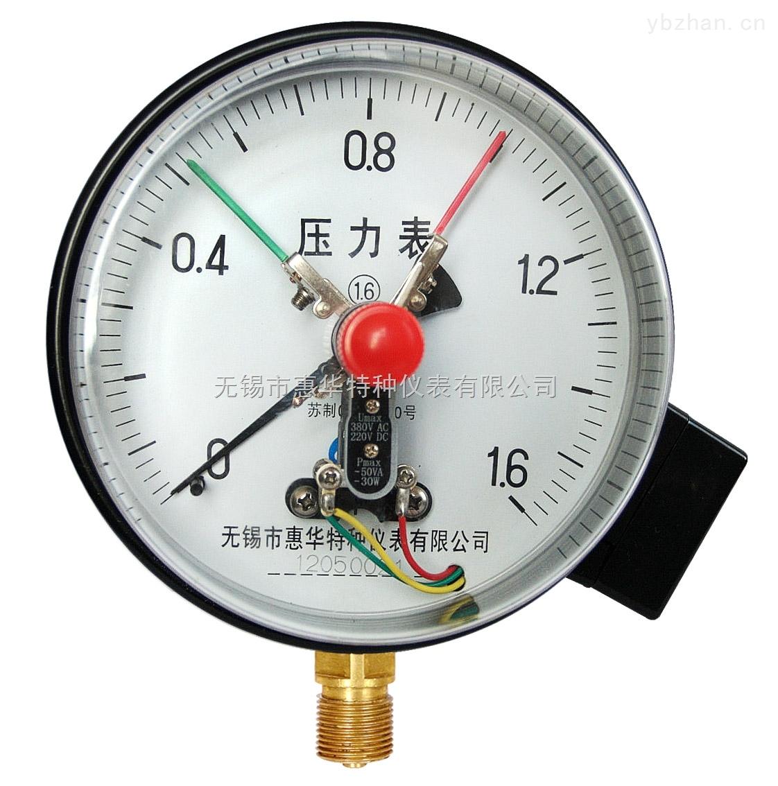 供应电接点压力表