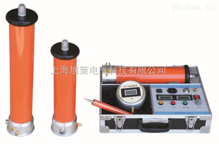ZGF全自动直流高压发生器
