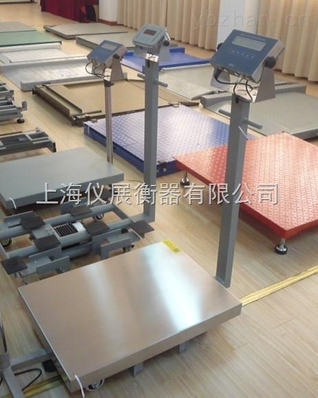 SCS-5噸防爆電子地磅5T防爆訂做電子地秤廠家