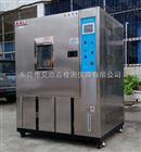 TS冷热循环冲击试验箱