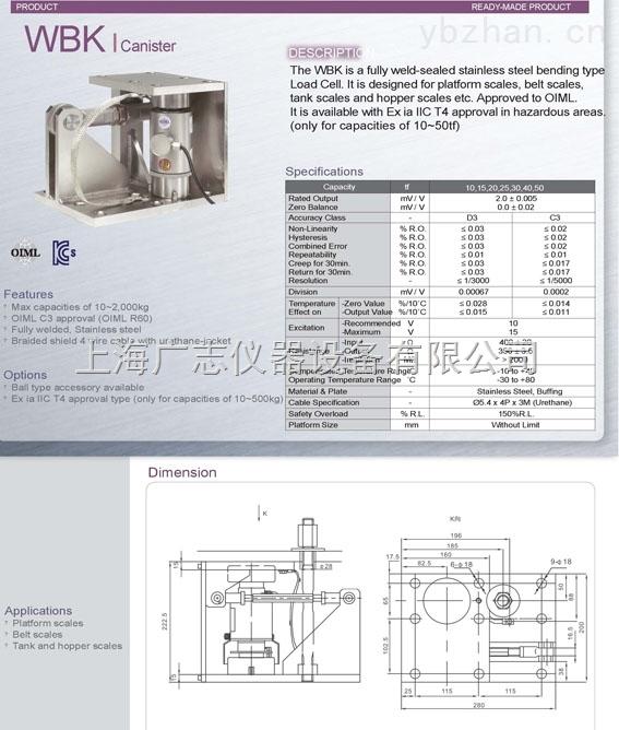 BSH-TW 称重模块 (1t-5tf)厂家供应直销,价格优惠