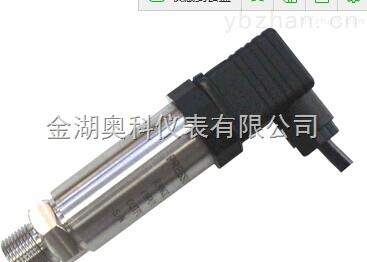 AK-XQ01-蒸汽压力变送器