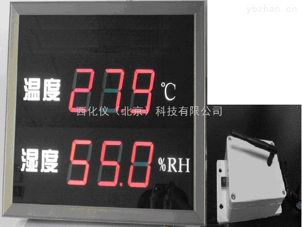 无线温度传感器 型号:SKYD/PT1000 库号:M403397