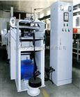 SGM-01供应输送带磨擦试验机
