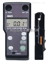 MULTI M700-日本萬用MULTI M700交直流兩用鉗形漏電電流表