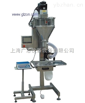 供应 粉料小包装机(10g-5kg)厂家直销