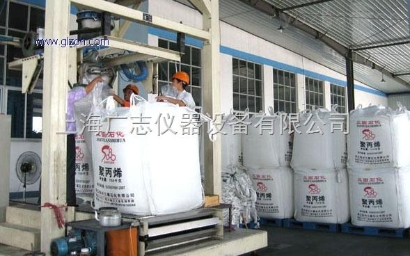 供应粉料吨袋称重包装机DCS-1000S厂家供应直销