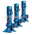 LW-无堵塞排污泵