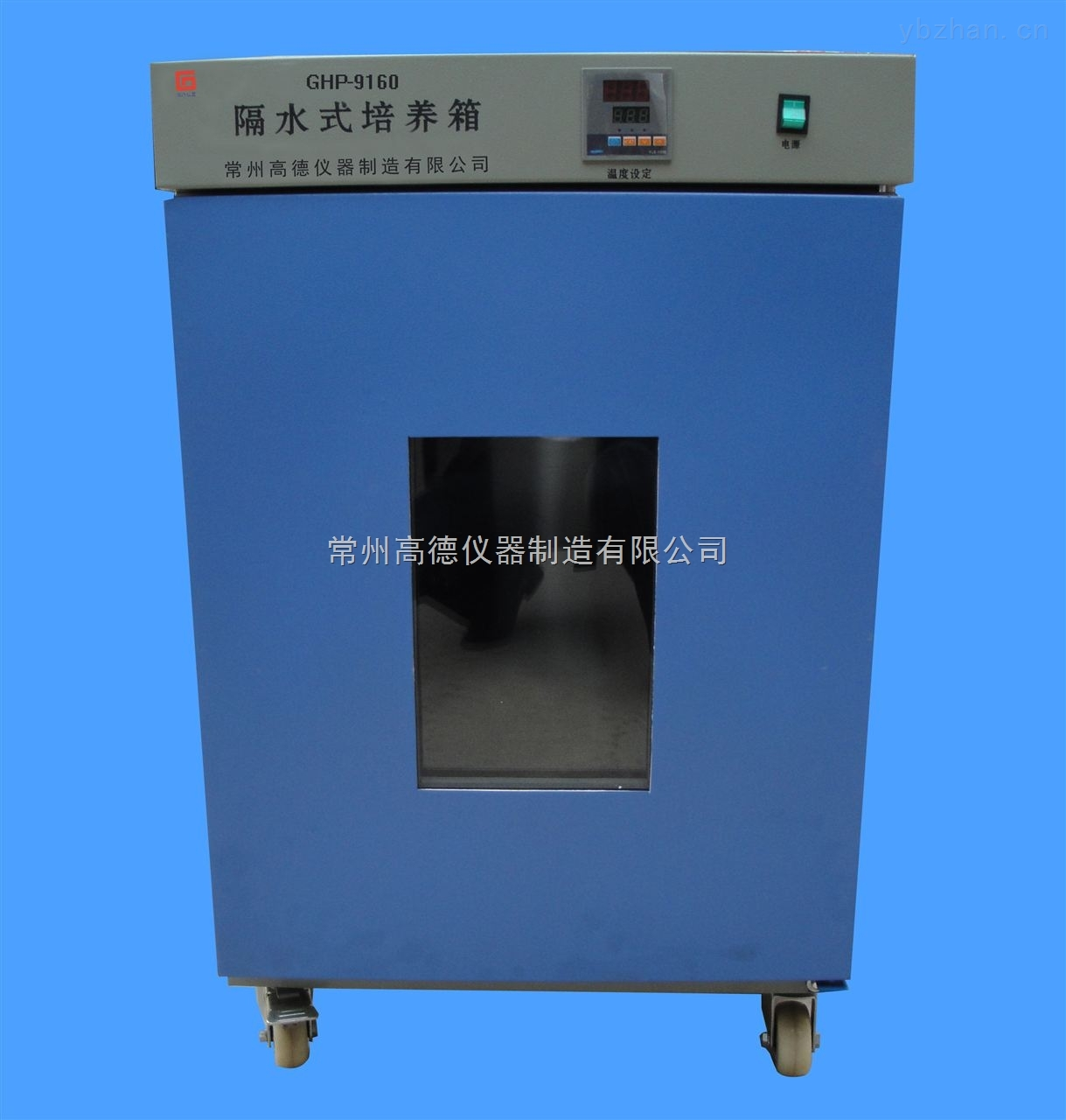 GHP-9160-隔水式溫控培養箱