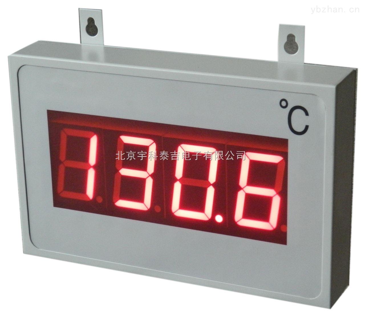 智能LED大屏幕温度显示仪 热电阻/PT100温度显示器