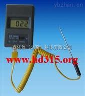 便攜式數字顯示溫度計/便攜式數顯溫度計