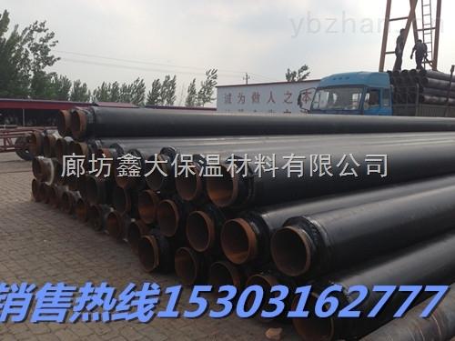 热力直埋防腐保温管每米价格