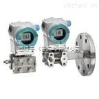 SITRANS P500压力变送器