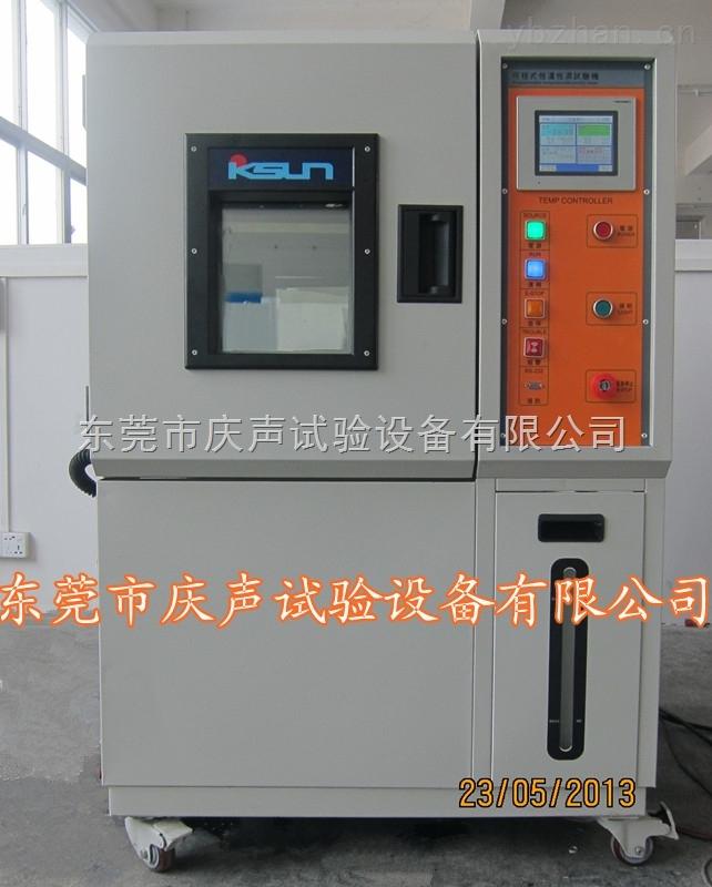 南京高低溫試驗箱廠家