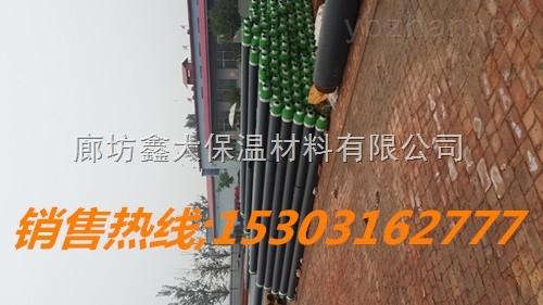 登封市热水管道保温工程生产厂家