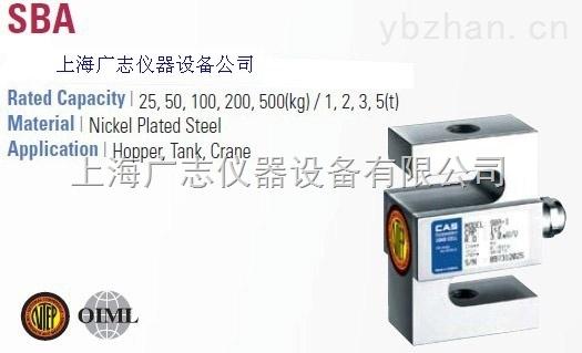 SBA-200L称重传感器
