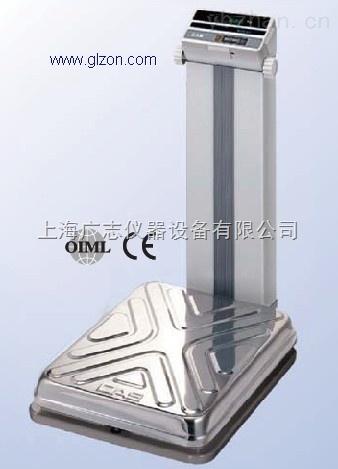 DB-1H高精度台秤厂家直销