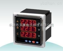 RG194U-3X4-RG194U-3X4 三相電壓表