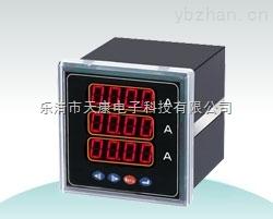 HDZJ140-HDZJ140三相電流表