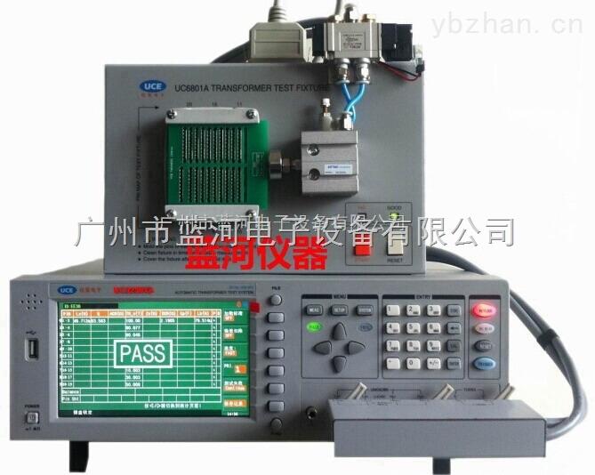 EE10|EE13|EE19|EE25|EFD20|PQ2620|PQ2625高頻變壓器綜合測試儀