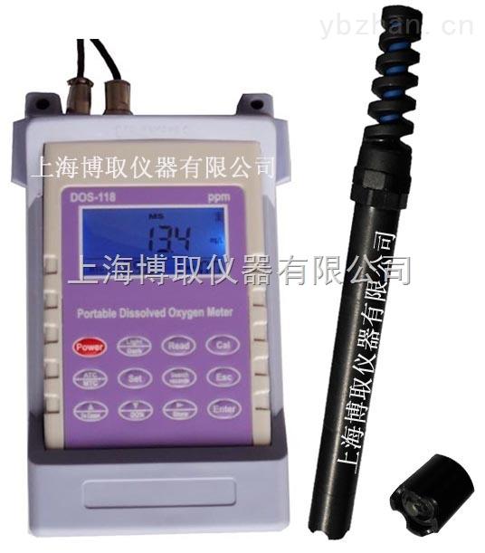 覆膜法便携式溶解氧测定仪|ppm手持式DO溶氧仪厂家
