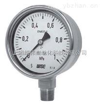 WISE P252工业级压力表