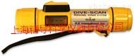 RJE DIVE-SCAN™专业声呐系统/测深仪