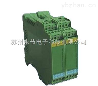 信号隔离器