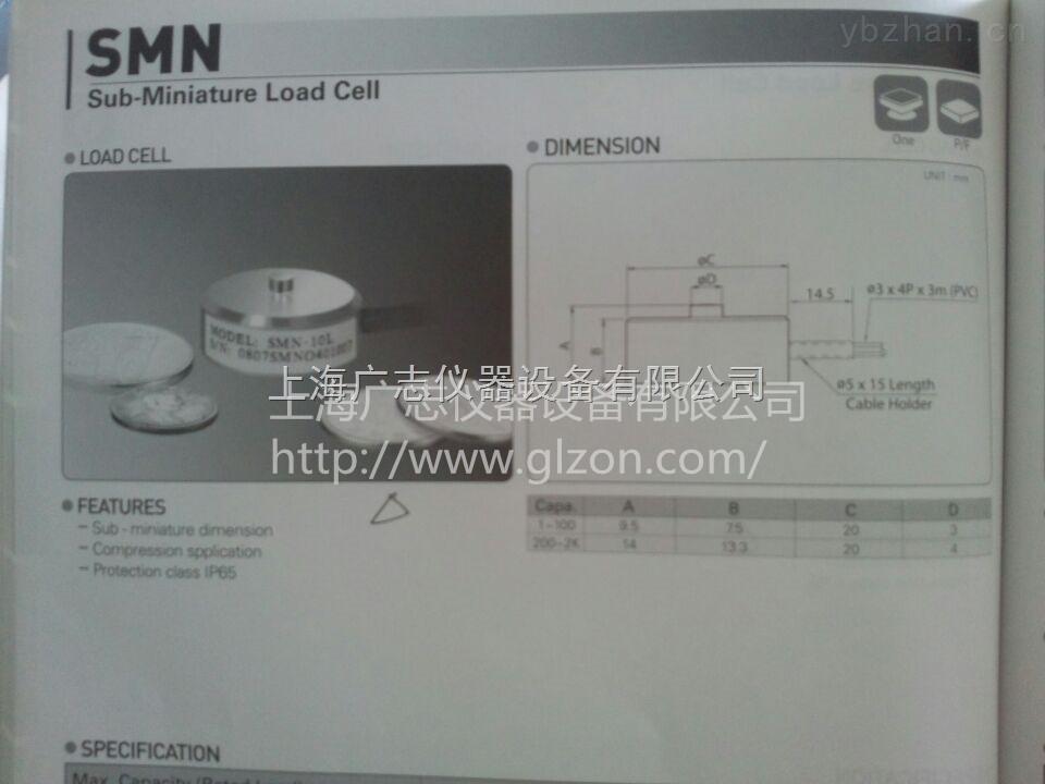 SMN-100L传感器