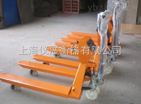 黃石插車式電子磅秤低價批發
