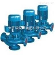 50GW30-30GW管道排污泵