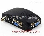 视频转换器 视频转换仪 BNC转VGA