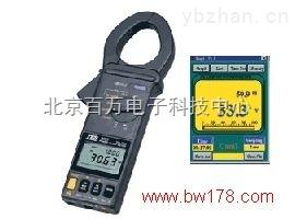 DT319-TES-3063-鉗形功率表