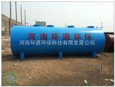 鍍件廠電鍍污水處理環保設備 ——直銷