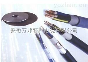 耐火电缆NH-VV