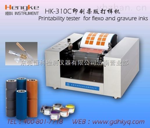 数显印刷调色机印刷柔版调色机