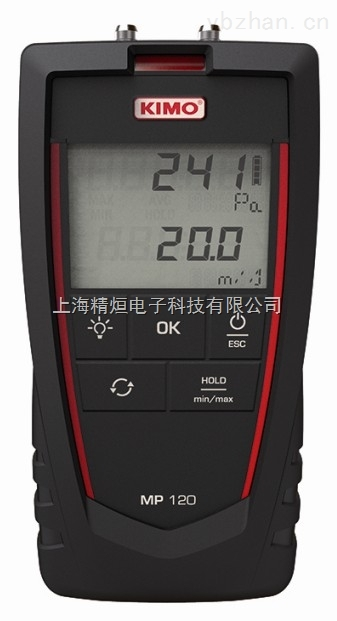 便携式差压风速仪MP 120