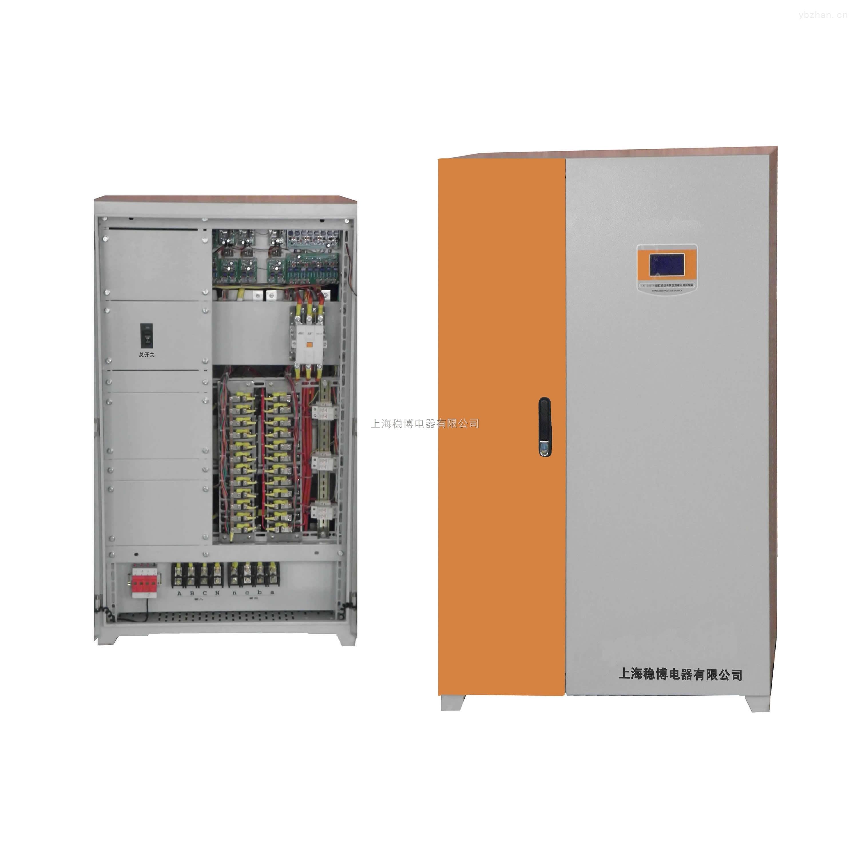 SJW-100KVA-微電腦無觸點穩壓器