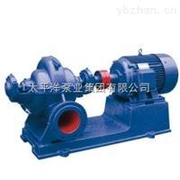 150S-50 6SH-9单级双吸离心泵代理