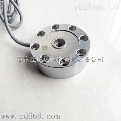轮辐式拉压力传感器CHLBU型