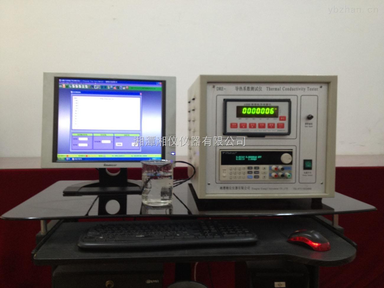 DRE-II液体导热系数仪
