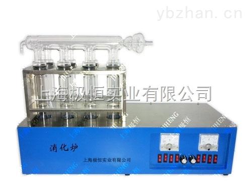 JHNC-3-12孔井式消化爐