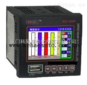 KH300GF-智能小型彩色无纸记录仪