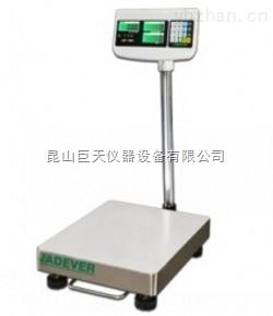 南京150kg電子計數臺秤