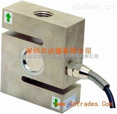 CL301-S型稱重傳感器