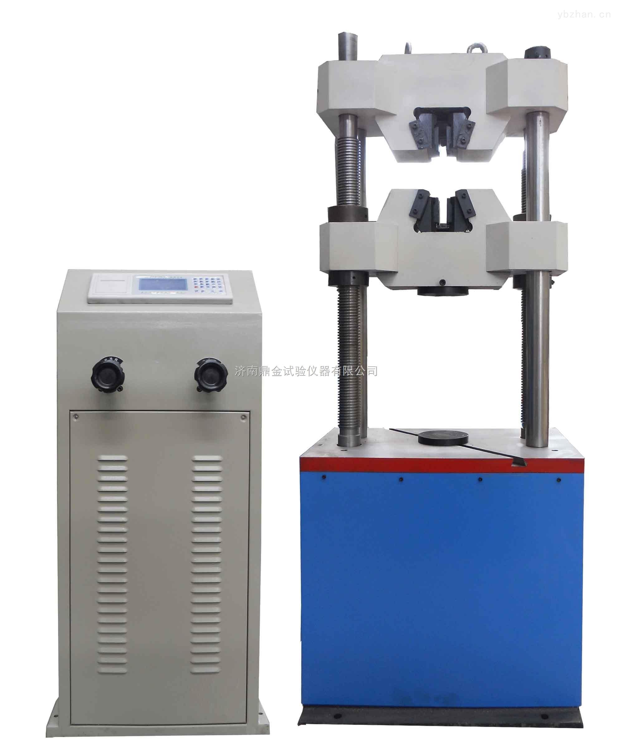 濟南鼎金供應WES-1000B數顯液壓式萬能試驗機