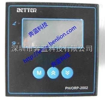 供应BETTER比特 PH/ORP-2002控制器 PH探头 ORP探头