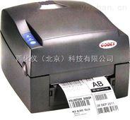 标签打印机 型号:ZX7M-500 库号:M403681