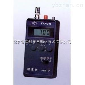 JC16-PHT-P-便携式酸度计, 酸度分析仪