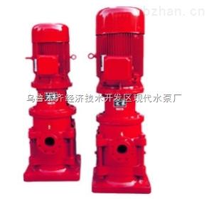 乌鲁木齐XBD-DL型立式多级消防泵